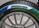 Bridgestone будет растить шины на грядке