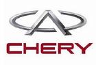 Автомобили Chery